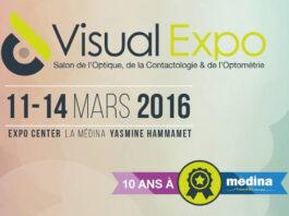 Visual_expo_2016