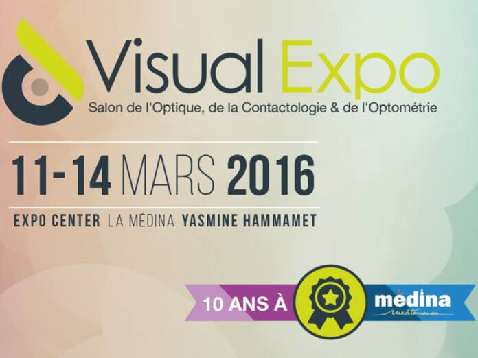 Visual_expo_2016