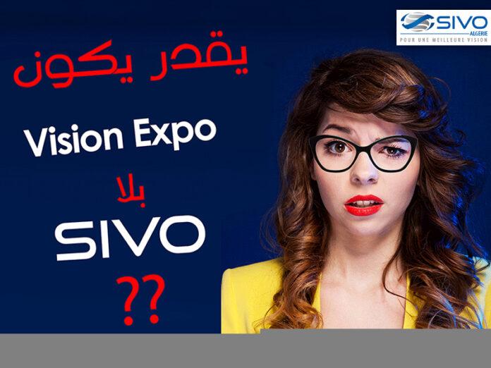Sivo_Vision_Expo