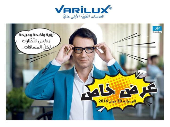 Campagne_Varilux_Essilor_Sivo