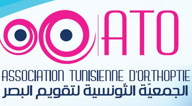 Association_Tunisienne_dorthoptie