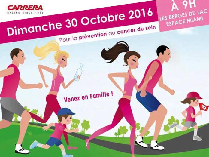 carrera-sponsor-marathon-contre-la-cancer