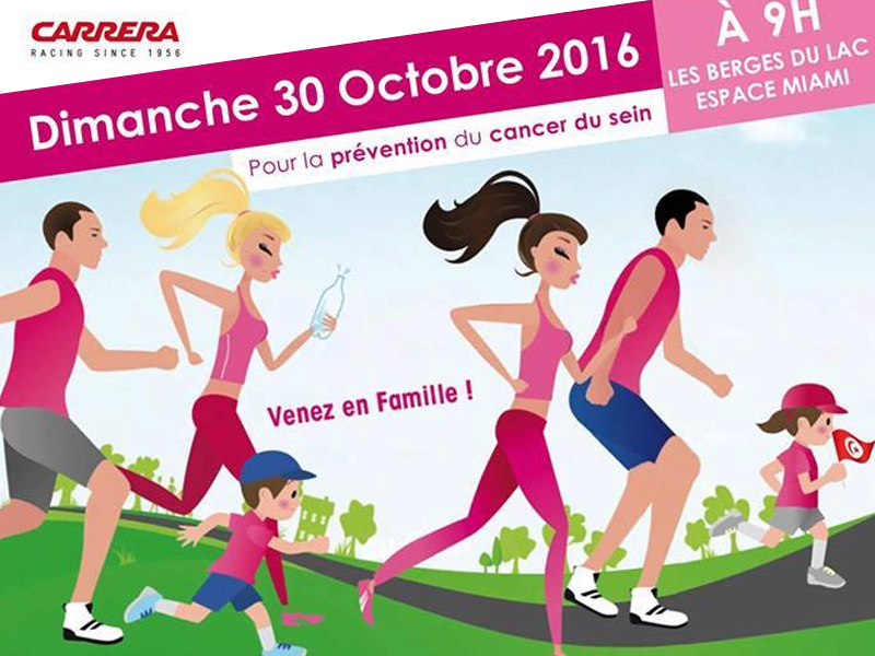 carrera-sponsor-marathon-contre-la-cancer