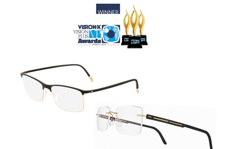 lunettes_silhouette_visionxvpaward_salon_visionx