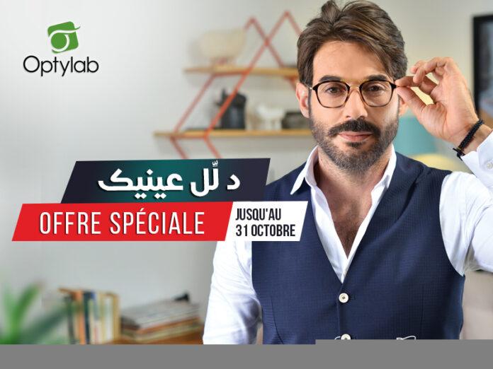 Campagne publicitaire «Optylab, دلّل عينيك»