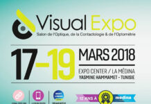 visual_expo_2018