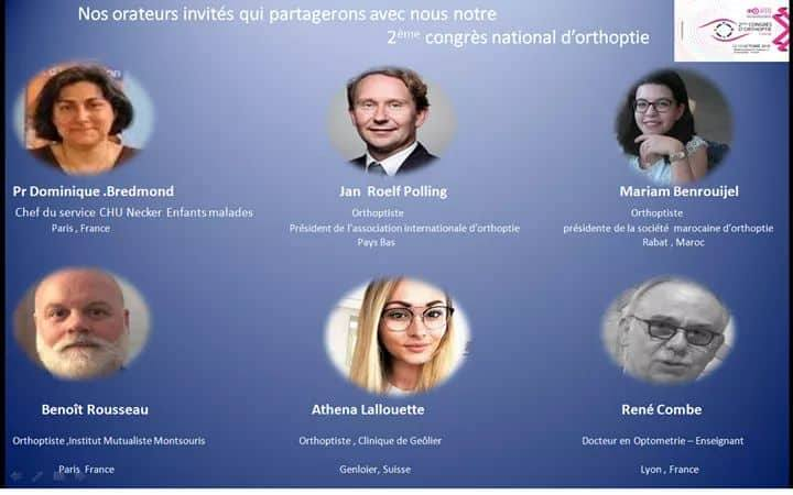 deuxieme_congres_orthoptie_Tunisie