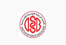 journee-mondiale-de-la-vue-tunisie-action