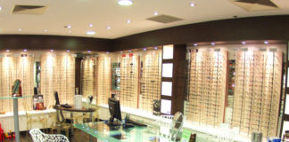 vente_magasin_optique_elmourouj_tunisie
